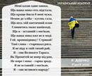 Вольниця shared Наша Варта's video.