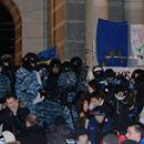 Вольниця shared their event.